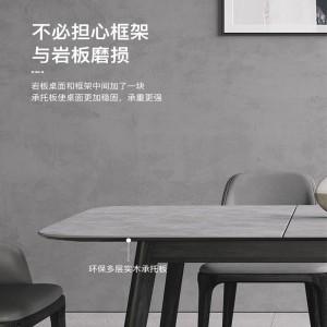 岩板餐桌伸缩小户型家用长方形灰色吃饭桌现代简约实木餐桌椅组合