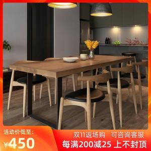 北欧风休闲铁艺实木餐桌家用咖啡店厅食堂饭店长方形餐厅桌椅组合