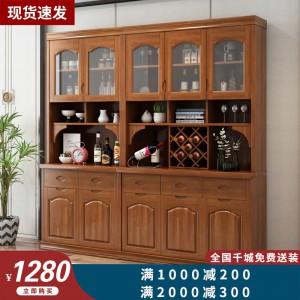 实木酒柜现代简约餐边柜中式储物柜客厅单面靠墙餐厅组合收纳碗柜