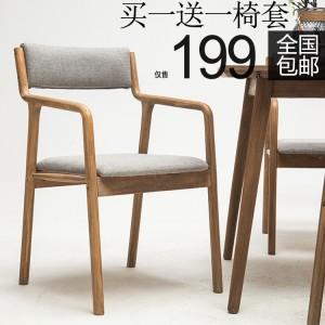 简约家用实木餐椅北欧复古餐厅成人休闲椅子中式靠背书房扶手餐椅