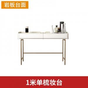 轻奢简约现代意式极简岩板梳妆台带灯镜网红ins风卧室皮艺化妆桌