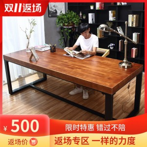 实木电脑桌台式桌美式办公桌家用学习写字台桌子卧室简易书桌椅子