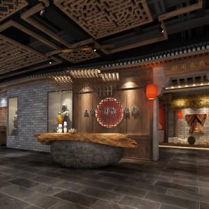 邵阳文化饮食博物馆