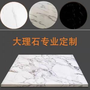 大理石保温装饰板石墨聚苯复合大理石保温板
