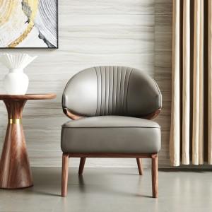 紫孔雀现代简约北欧风实木休闲椅真皮仿皮客厅休闲靠背家用