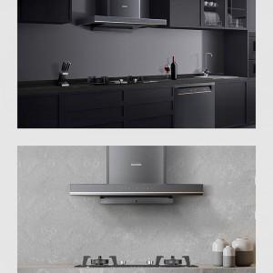 COLMO 欧式家用抽吸油烟机 25立方大吸力 1050Pa静压 挥手控制 智能烟灶互联 AVANT S81+QL3